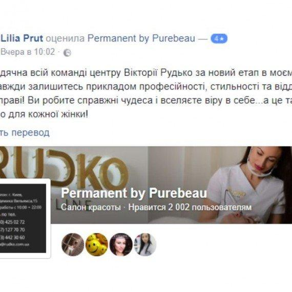 rudko artline testimonials