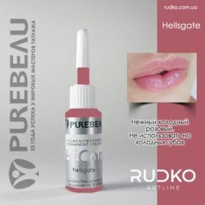 холодный розовый пигмент для татуажа губ купить